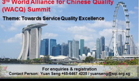 3rd World Alliance for Chinese Quality (WACQ) Summit